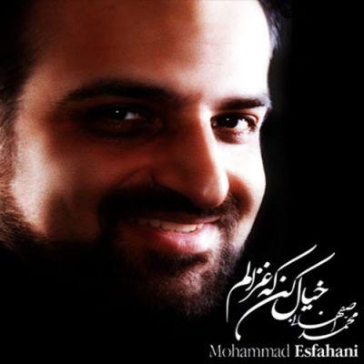 Mohammad Esfahani Khilal Kon Ke Ghazalam