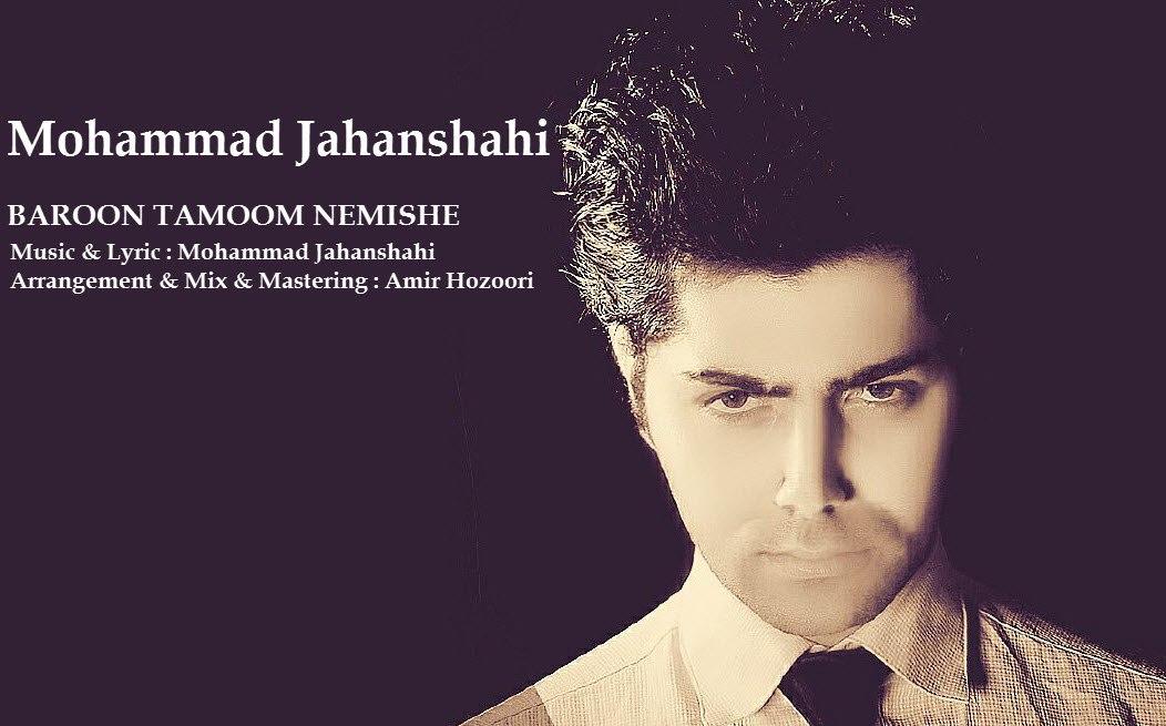 Mohammad Jahanshahi Baroon Tamoom Nemishe