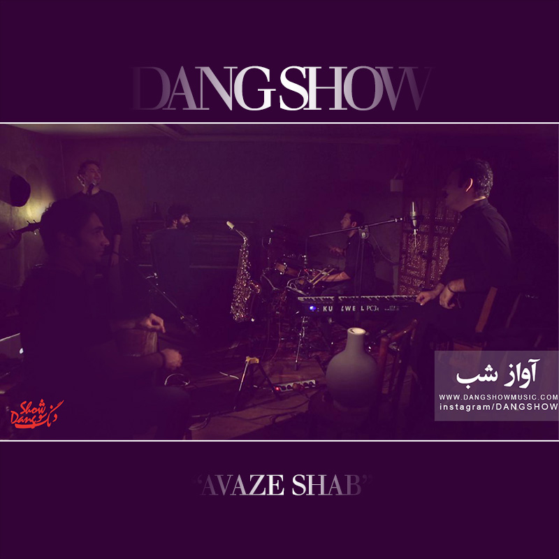 Dang Show Aavaaz e Shab (Live From The Basement)