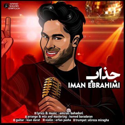 Iman Ebrahimi Jazzab