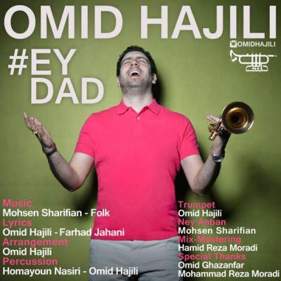 Omid Hajili Ey Dad