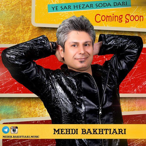 Mehdi Bakhtiari Ye Sar Hezar Soda Dari Coming Soon