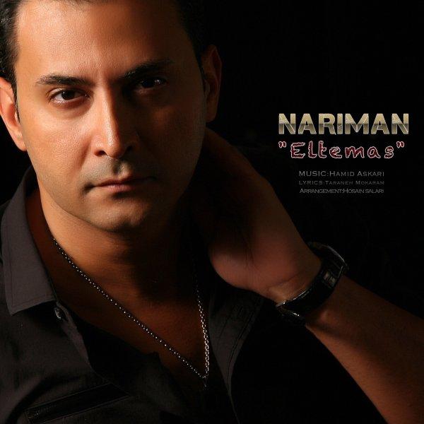 Nariman Eltemas
