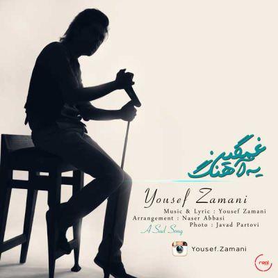 Yousef Zama A Sad Songni