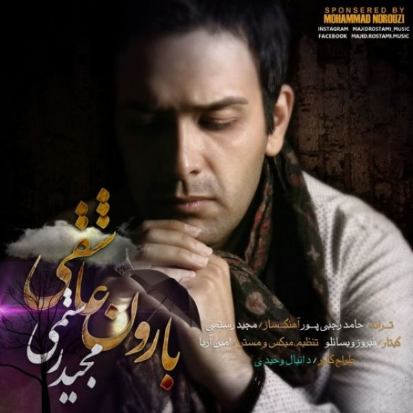 Majid Rostami Baroone Asheghi