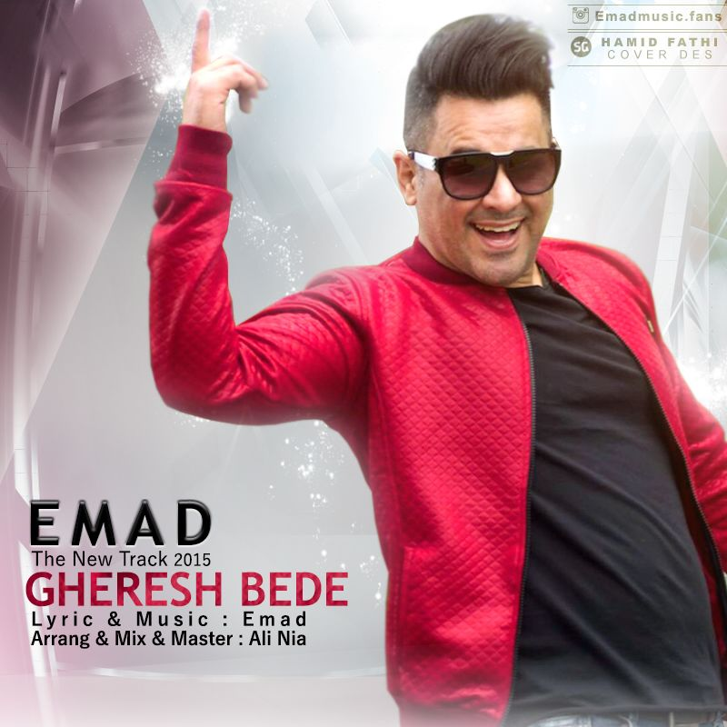 Emad Gheresh Bede