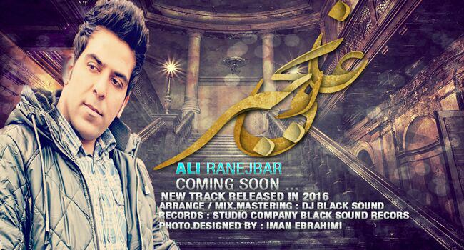 Ali Ranjbar New Song Coming Soon