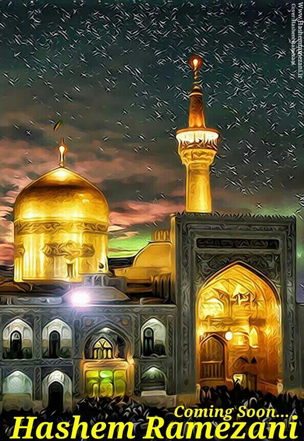 """Hashem Ramezani """"Emam Reza"""" Coming Soon"""