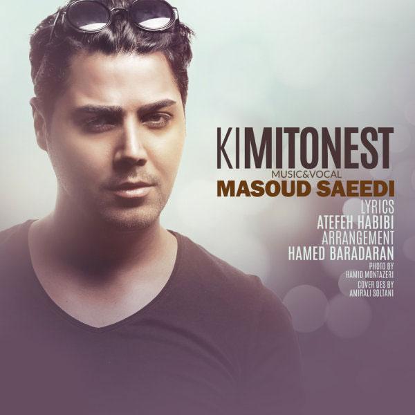 Masoud Saeedi Ki Mitonest